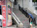 図18 酋長文化村横の階段