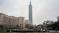 台北101(イーリンイー)-国父記念館あたりから撮影